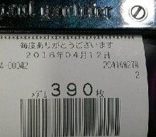 160412_10