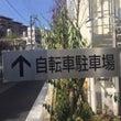 広尾駅エレベータとエ…