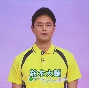 体操のお兄さん 鈴木大輔さん@N...