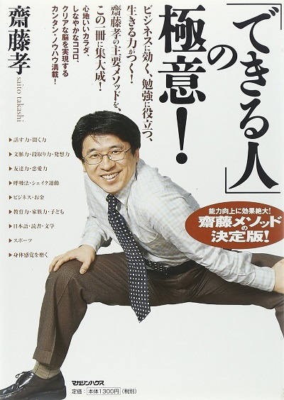 https://stat.ameba.jp/user_images/20160413/14/mizunokeiya/cf/d8/j/o0400056413619394663.jpg?caw=800