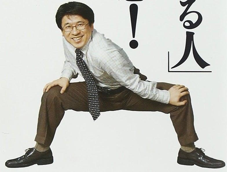 https://stat.ameba.jp/user_images/20160413/14/mizunokeiya/ed/d1/j/o0784059413619394661.jpg?caw=800
