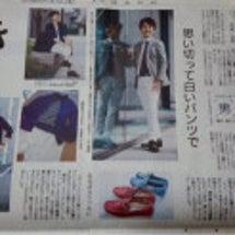 読売新聞に掲載^_^
