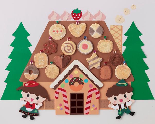 おいしそうお菓子の家壁面ヘクセンハウス ゆめかけの可愛い保育