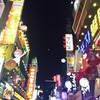 韓国へ行っていました!の画像