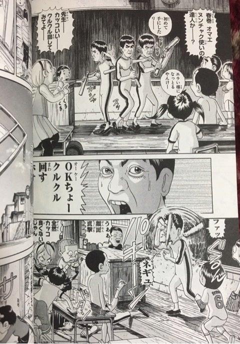 週刊少年チャンピオン 2019年21+22号   秋田書店