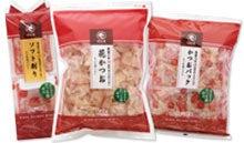 薩摩の味シリーズ