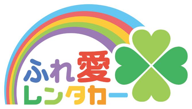 レンタカー 和田山 観光
