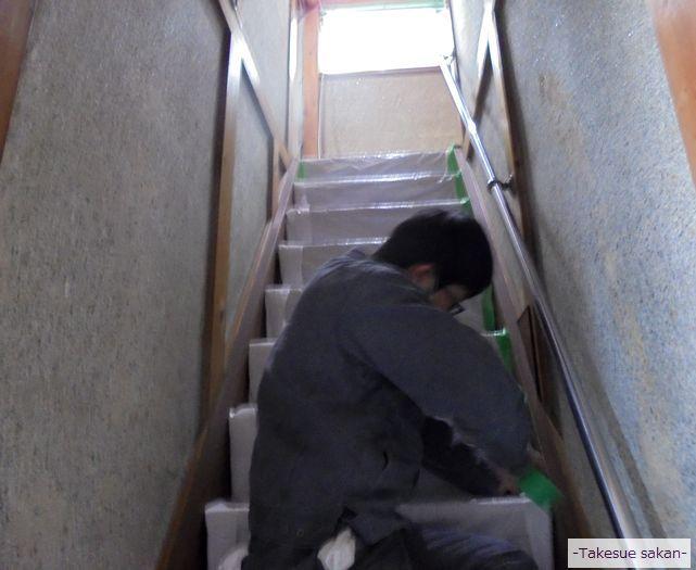 階段壁 ビフォー
