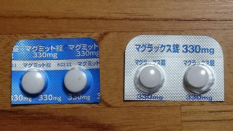 酸化 マグネシウム 330mg 一 回 何 錠