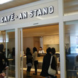 AN  stand