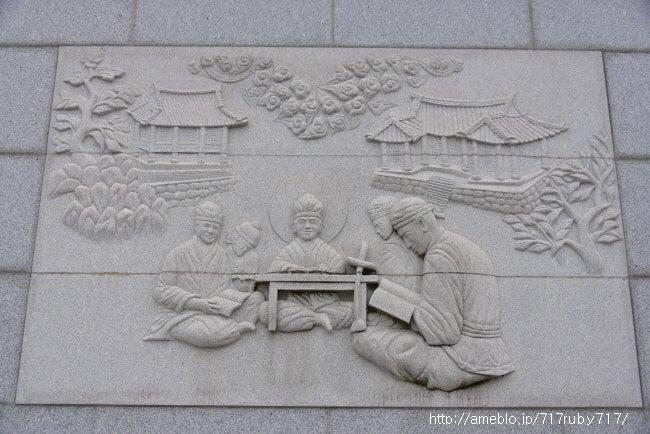 霊岩(ヨンアム)王仁博士遺跡地の春