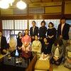 京都で『日本料理のテーブルマナー講座』募集のご案内と前回のご感想の画像