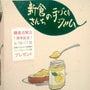 鎌倉店一周年!