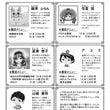 4/29(金・祝)イ…