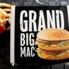 グランドビッグマックの画像
