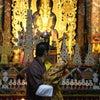 【ブータン王室】ジグメ・ナムゲル王子 Jigme Namgyel Wangchuckの画像