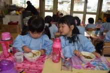 鴻池 学園 幼稚園