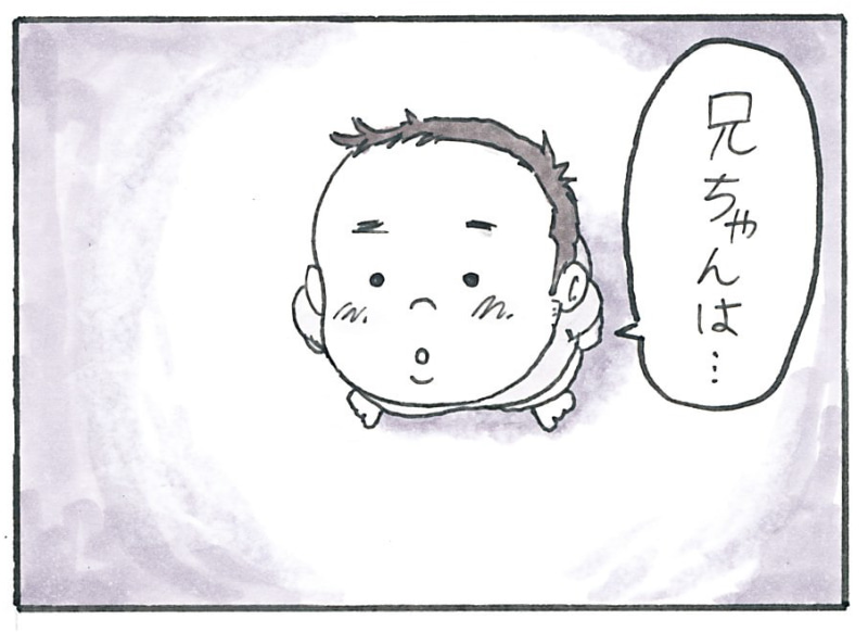 ゲイ 漫画 残念