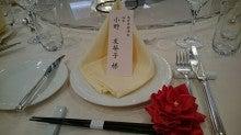 小野友葵子 ~バラ色の人生~◆東京別海会総会