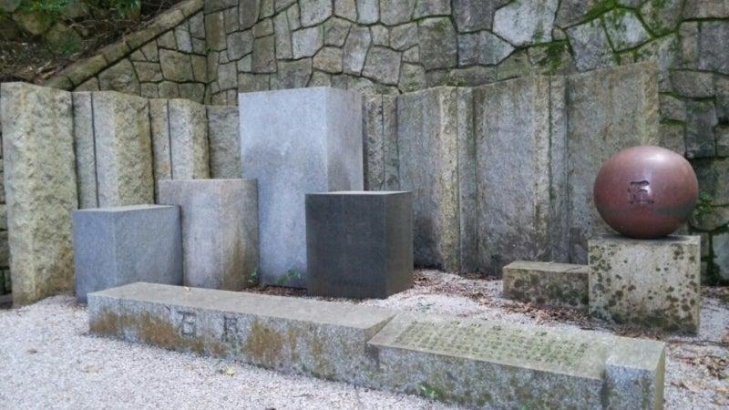 北白川天神宮の歌碑を少々…… | ...