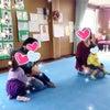 船橋市 リトミック2歳児クラス【入会キャンペーン7月いっぱい(最終!)まで受付中】の画像
