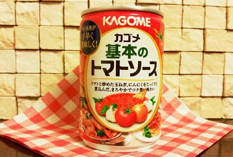 カゴメ トマト 缶