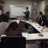 日本家族問題相談連盟 札幌勉強会の画像