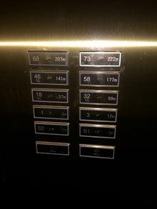 4月17日釘子塔エレベーターボタン.jpg