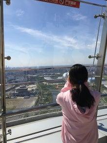 4月17日釘子塔お嬢様.jpg