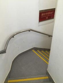 4月17日釘子塔階段.jpg