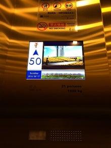 4月17日釘子塔エレベーター画面.jpg