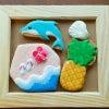 基礎 サマーアイシングクッキーの画像
