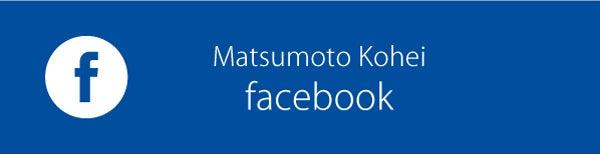 Facebook-右サイド