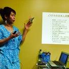 千恵子イゲットさんの熊本義援金セミナーでした。の記事より