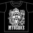 【告知】DJ Myo…
