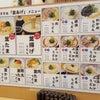 香川県を訪問したらやっぱりさぬきうどん♡の画像