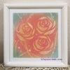 薔薇の花の季節への画像