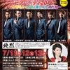 「ビアパーティー2016」出演!の画像