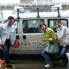 ゆいっこ都筑で熊本への募金活動を開始!の画像