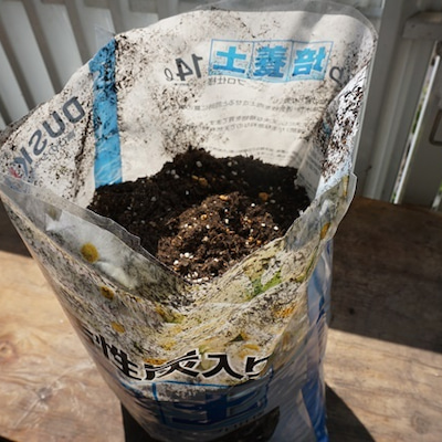 袋栽培の方法の説明♪の記事に添付されている画像