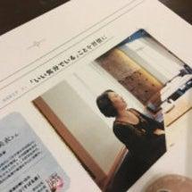熊本への情報とリンネ…
