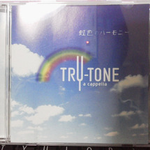 TRY-TONE『虹…