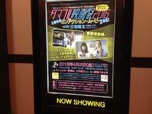 タマフル映画祭!