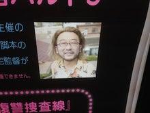 三宅隆太監督