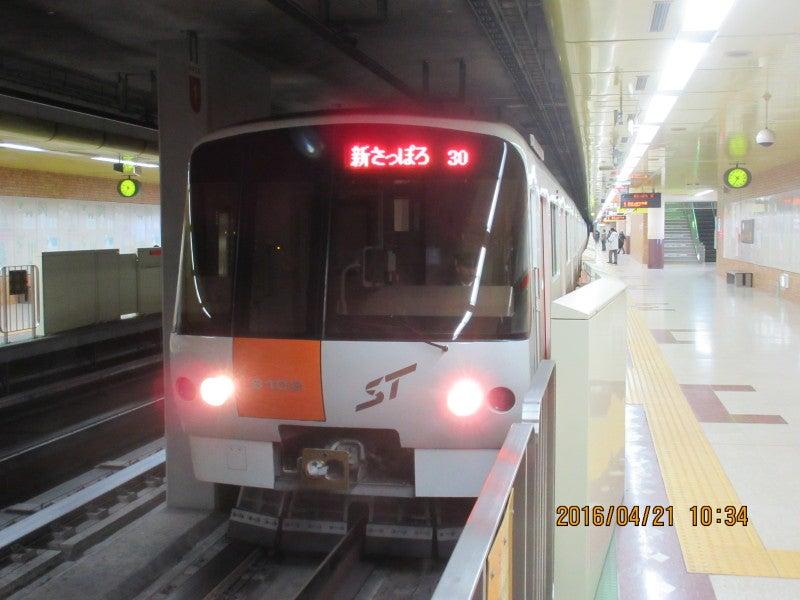 大阪市電東西線