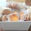 アンデルセン  ~シンプルな朝食を楽しむパンセット~の画像