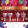純烈オフィシャルペンライト発売予告!!の画像