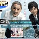 今晩放送❗22時よりテレビ東京にての記事より