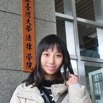 国立台湾大学法学部。の記事に添付されている画像