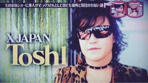ものまね toshi アリオ深谷に「X JAPAN」のToshlが来るみたい。ものまねタレントの「りんごちゃん」も。【イベント情報】